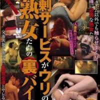 神ユキの騎乗位で卑猥な腰使いを味わいながら神波多一花に濃厚な接吻を求め続けられるエロ羨ましすぎる3Pセックス